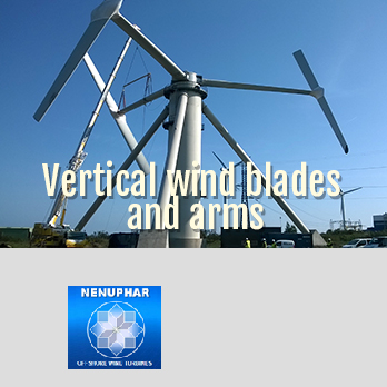 vertical wind